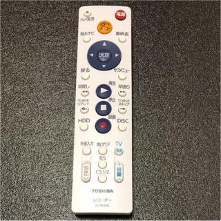 トウシバ(東芝)の東芝(TOSHIBA) 純正DVDレコーダー用シンプル・リモコンSE-R0406(DVDレコーダー)