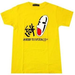 24hTV2006年 チャリティーTシャツ KAT-TUN(アイドルグッズ)