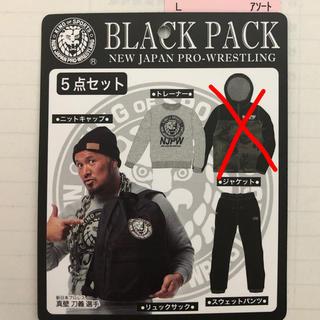 シマムラ(しまむら)の新日本プロレス しまむら            「ジャケット」なし! 4点セット(格闘技/プロレス)