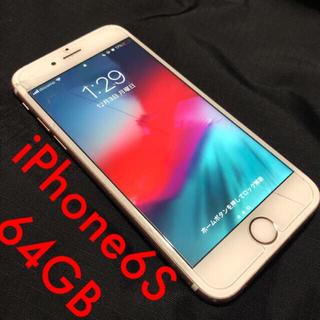 アップル(Apple)のiPhone6S 64gb ドコモ ローズゴールド   x se xs(スマートフォン本体)