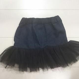 プティマイン(petit main)のプティマイン スカート サイズ80(スカート)
