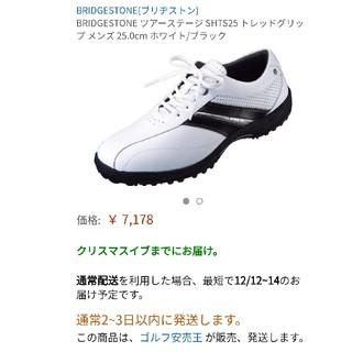 ツアーステージ(TOURSTAGE)の定価7000円超えTOURSTAGE  ゴルフシューズ (シューズ)