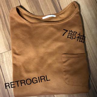 レトロガール(RETRO GIRL)の値下げ‼︎【RETROGIRL】 七分袖 トップス キャメル 古着 ゆるかわ(カットソー(長袖/七分))