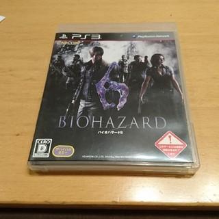 プレイステーション3(PlayStation3)の(ps3)バイオハザード6(家庭用ゲームソフト)