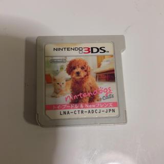 ニンテンドー3DS(ニンテンドー3DS)のニンテンドックス ソフト 3DS(その他)