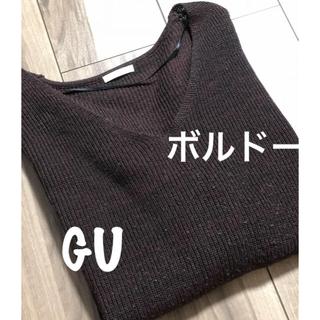 ジーユー(GU)の大幅値下げ‼︎【GU】ニット トップス Vネック ボルドー Lサイズ 古着(ニット/セーター)