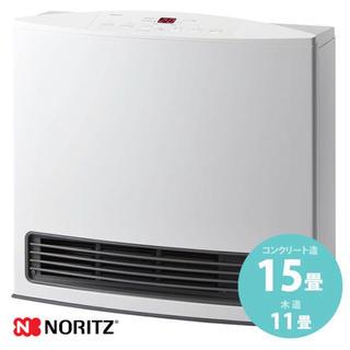 ノーリツ(NORITZ)の2017年製新品未開封@NORITZ GFH-4004S LP用 ファンヒーター(ファンヒーター)