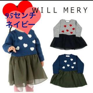 WILL MERY - ウィルメリー ワンピース 95 ネイビー