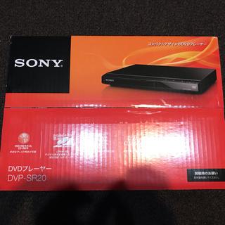 ソニー(SONY)のソニー SONY DVDプレーヤー ブラック DVP-SR20 BC(DVDプレーヤー)