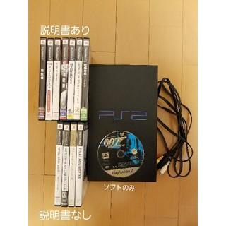 プレイステーション2(PlayStation2)のPS2 本体 ケーブル ソフト12本 セット(家庭用ゲーム本体)