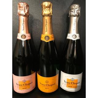 ヴーヴ 3本セット(シャンパン/スパークリングワイン)