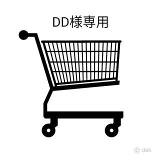 ボス(BOSS)のDD様専用(MTR)