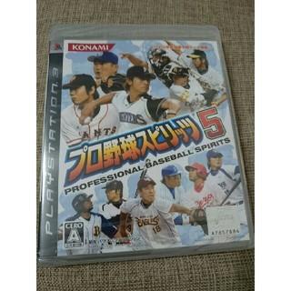 プレイステーション3(PlayStation3)のプロ野球スピリッツ5(家庭用ゲームソフト)