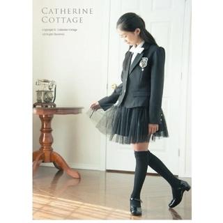 キャサリンコテージ(Catherine Cottage)のフォーマルスーツ 160(ドレス/フォーマル)