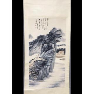 専用 中国名家 張大千 肉筆高級書掛軸 掛軸(書)