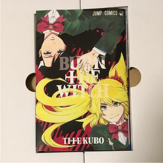 【未使用】BLEACH JET 限定コミックス(少年漫画)