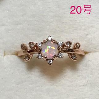 リング 指輪 CZ ダイヤ オパール ピンクゴールド 20号 大きいサイズ(リング(指輪))