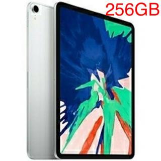 アイパッド(iPad)のipad pro 11インチ 256GB Wi-Fiモデル シルバー(タブレット)