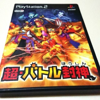 プレイステーション2(PlayStation2)のPS2ソフト 超・バトル封神(家庭用ゲームソフト)