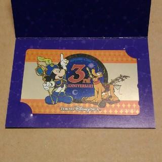 ディズニー(Disney)の新品・未使用 ディズニーシー 3周年 記念 テレホンカード(その他)