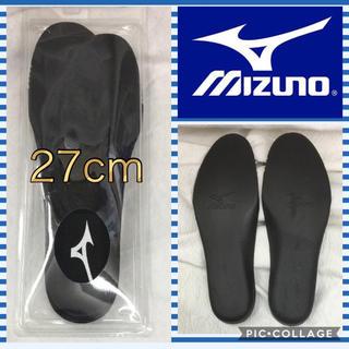MIZUNO - 27cm ⚾️ ⚽️ ミズノインソール   ミズノ中敷