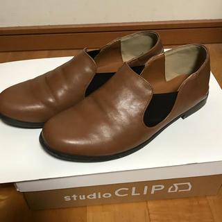 スタディオクリップ(STUDIO CLIP)のSTUDIO CLIP サイドゴアシューズ(ローファー/革靴)