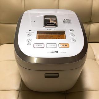 パナソニック(Panasonic)のパナソニック 炊飯器 1升(炊飯器)