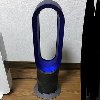 Dyson - ダイソン hot cool