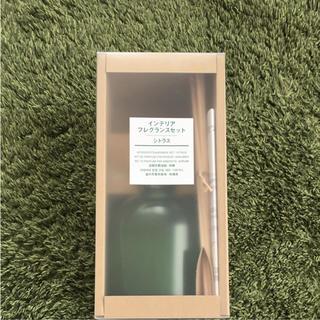 ムジルシリョウヒン(MUJI (無印良品))の無印良品 インテリアフレグランスセット・シトラス 250ml(アロマオイル)