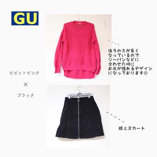 ジーユー(GU)のgu まとめ売り(ニット/セーター)