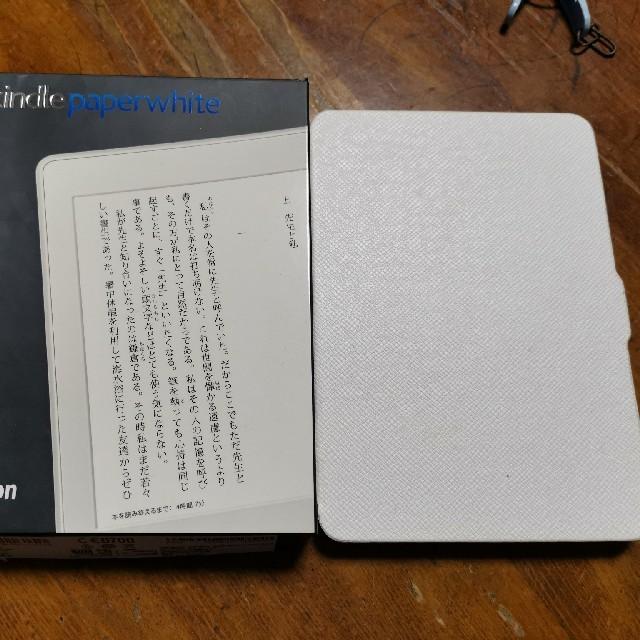 美品Kindle ペーパーホワイト マンガモデル広告なし(ケース付き) スマホ/家電/カメラのPC/タブレット(電子ブックリーダー)の商品写真