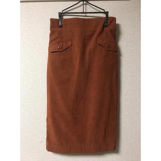 バビロン(BABYLONE)の最終値下げ バビロン BABYLONE  スカート  新品タグ付(ひざ丈スカート)