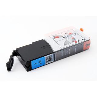 キヤノン(Canon)の★新品未使用★Canon BCI-351 C シアン インク(PC周辺機器)