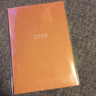 オゥパラディ(AUX PARADIS)のAUX PARADIS スケジュール帳 2019(カレンダー/スケジュール)