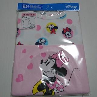 Disney - 新品未開封ミニーマウス2枚組半袖インナーシャツ110センチ