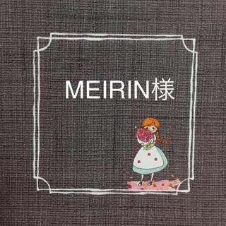 MEIRIN様専用(15✖︎15)凹凸(ウェルカムボード)