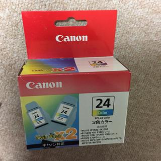 キヤノン(Canon)のCanon  インク 二個入り(PC周辺機器)