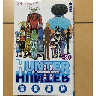 シュウエイシャ(集英社)の30巻 HUNTER×HUNTER ジャンプ (少年漫画)
