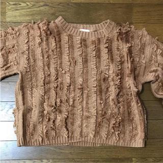 ジーユー(GU)の新品☆フリンジ☆セーター(ニット/セーター)