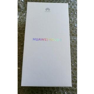 アンドロイド(ANDROID)の新品未開封 HUAWEI nova 3 限定色 レッド モデル名 PAR-LX9(スマートフォン本体)
