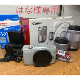 キヤノン(Canon)の[良品★]Canon EOS M10-Wズームキット(グレー)+スペシャル備品!(ミラーレス一眼)