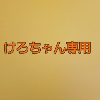 ムジルシリョウヒン(MUJI (無印良品))のチュニック  ベスト風ニットチュニック(Lサイズ)(チュニック)