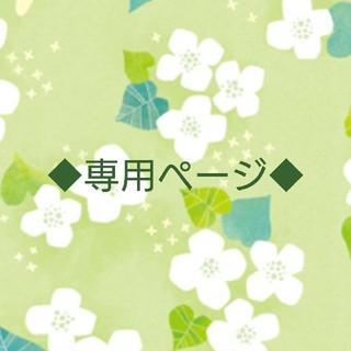 ユニクロ(UNIQLO)の◆miwa 様専用ページ◆(下着)