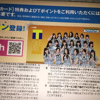 SKE48 Tカード
