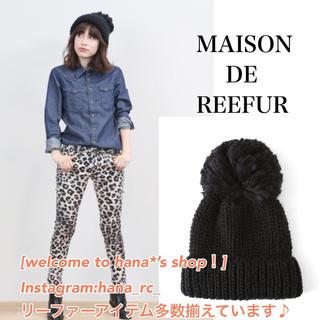 メゾンドリーファー(Maison de Reefur)のメゾンドリーファー  ポンポンニットキャップ  黒(ニット帽/ビーニー)