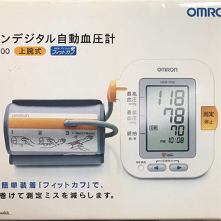 オムロン(OMRON)の電動血圧計 自動血圧計 血圧計 オムロン OMRON(その他)