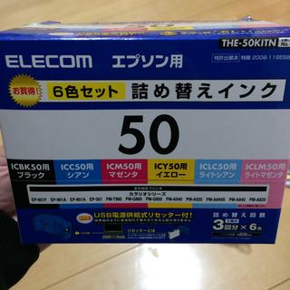 エレコム(ELECOM)の❤️最終価格 エプソン用 詰め替えインクキット(PC周辺機器)