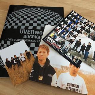 UVERworld  ドキュメントブック(ミュージシャン)