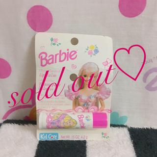 バービー(Barbie)のsold out♡(リップケア/リップクリーム)