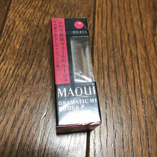 マキアージュ(MAQuillAGE)のマキアージュ 口紅 ドラマティックルージュP 新品 RD455 レッド 人気色(口紅)